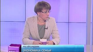 Свободное время 28/11/2014 Экономика семьи GuberniaTV