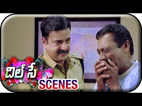 Dil Se Telugu Movie Scenes | Police Interrogating Reddy about Nithya Menon' s Family