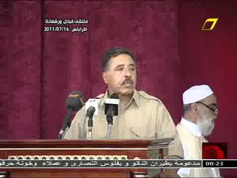 Libya Television, July 16, 2011