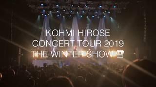 2019年1月25日にZepp DiverCityで開催された広瀬香美コンサートツアーの...