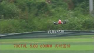 LIEBER FPV RACING DRONE HAWK280