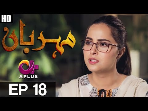 Meherbaan - Episode 18 | A Plus ᴴᴰ Drama | Affan Waheed, Nimrah khan, Asad Malik