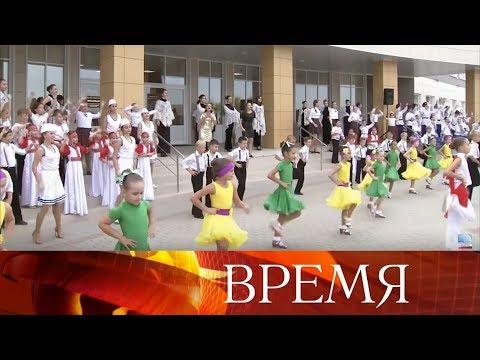 Урюпинск с размахом отмечает 400-летний юбилей.