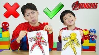슈퍼히어로 아이언맨 스파이더맨 3가지 색깔로 그리기 챌린지 Superhero 3 Marker Challenge Fun With Spider Man Iron Man - 마슈토이