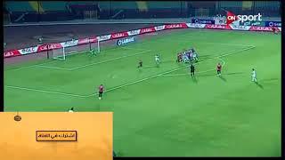 ملخص مباراة الزمالك و اف سي مصر Mp3