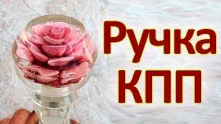 Тюнинг СССР | Ручка рычага КПП (набалдашник)