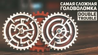 Double Trouble / Моя Самая Сложная Головоломка