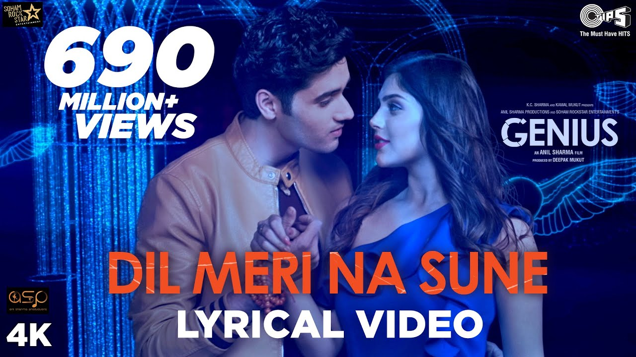 dil meri na sune song audio download