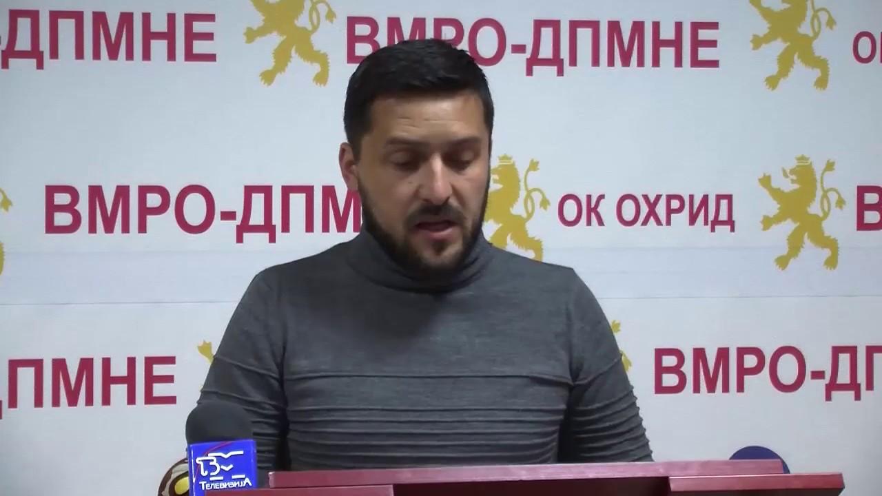 ТВМ Дневник 26.02.2019
