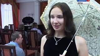 В Пушкинке рассказали об истории зонтика, о его месте в литературе и поэзии(ГТРК Вятка)