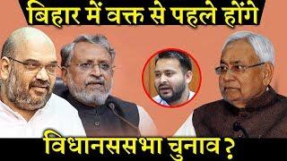 क्या बिहार में टूटने की कगार पर है BJP JDU की दोस्ती INDIA NEWS VIRAL