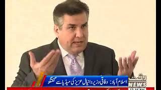 Daniyal Aziz Media Talk 18 January 2018