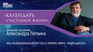 Александр Литвин: каким должен быть дом
