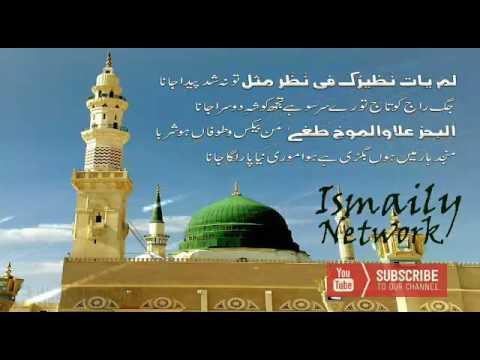 Kalam-E-Ala Hazrat, And Mix Kalam, New Naat, By:- Asad Iqbal