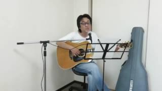 今回はカラオケに続きアコースティックギターでのカバーです。