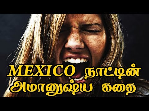 Mexico நாட்டின் அமானுஷ்ய கதை The Weeping Woman   5 Min Videos