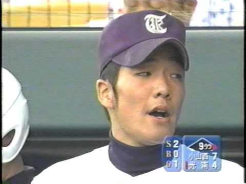 2002年の全国高校野球選手権大会...