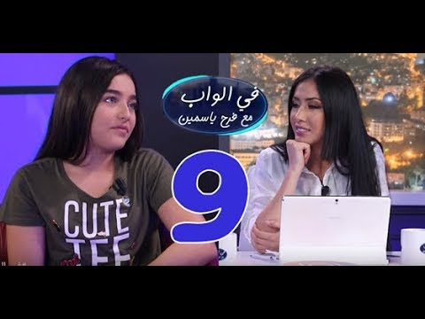 كاميليا  دارنا شو  (اناس عبدلي)  تواجه كل ما يقال عنها و ترد بالعربية !! .Ines abdelli- darna show