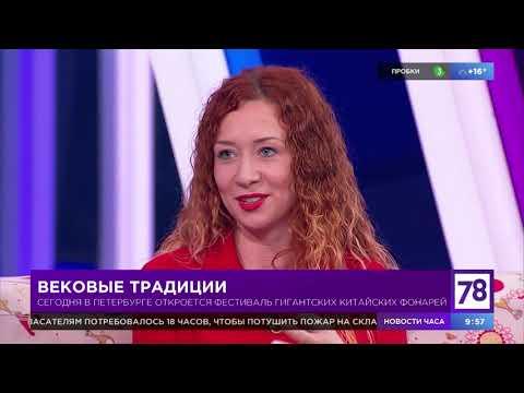 """Фестиваль гигантских фонариков в """"Полезном утре"""""""