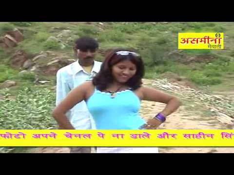 सबको धूल चटा दूंगी || PART - 2 || Singer - Bobbi And Subeen || Mewati Song 2019