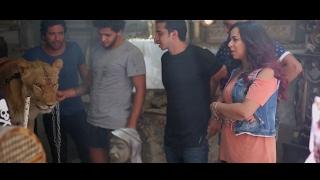 شاهد هجوم الاسد /- حسن الرداد - ايمي سمير غانم  /- كواليس فيلم