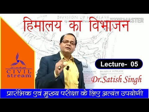 INDAIN GEOGRAPHY Lecture-5 Division of Himalaya for CIVIL SERVICES & Govt.Exams.by- Dr.Satish Sir