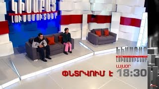 Kisabac Lusamutner anons 10 01 17 Pntrvum E