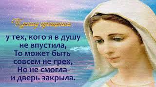 В Прощенное Воскресенье  Прости меня! Пожалуйста!