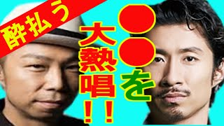 EXILE USAとTHE SECOND from EXILEのネスミスの面白トーク!! ネスミス...