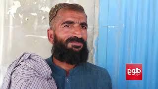 Taliban Still A Threat To Helmand's Nawa District