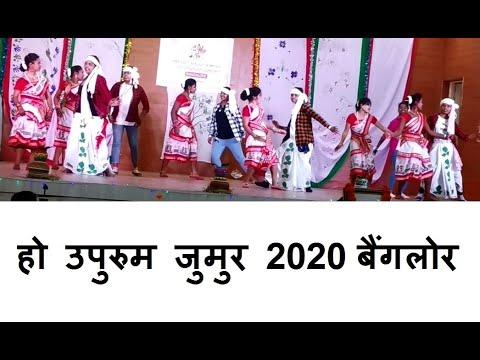 Uprum Jumur | Musing Aalang Nepel Te। Shahi Garment Girls Hostel | HO UPURUM JUMUR BANGALORE 2020