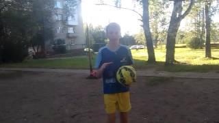 Обучение обработки мяча!