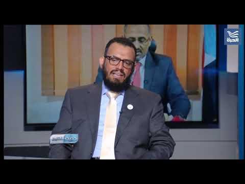 حديث الشيخ هاني بن بريك، نائب رئيس المجلس الانتقالي الجنوبي في برنامج