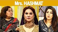 Mehekti Morning - Mrs. HASHMAT - 28 July 2017 - ATV