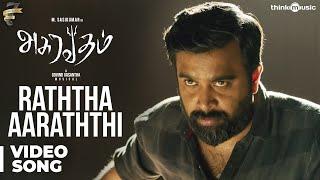 Asuravadham | Raththa Aaraththi Video Song | M. Sasikumar, Nandita Shwetha | Govind Vasantha