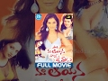 Sorry Maa Aayana Intlo Unnadu Full Movie