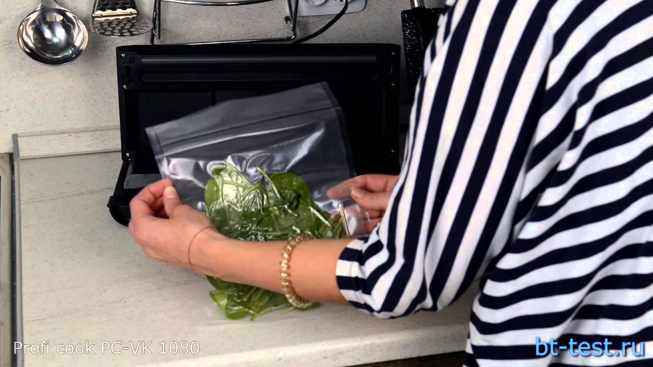Отзывы вакуумный упаковщик profi cook pc vk 1080 пояс массажер gezatone