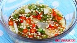 How to make Thai Chili Fish Sauce (Nam Pla Phrik) น้ำปลาพริก ที่ทุกคนควรเรียนรู้ 泰式辣椒魚露