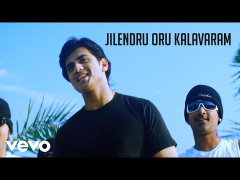 Leelai - Jilendru Oru Kalavaram Video | Shiv Pandit, Manasi Parekh