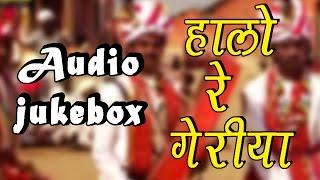 Rajasthani DESI FAGAN Songs | 'Halo Re Geriya' [Nonstop] Full Audio Songs | New Fagun Songs 2015