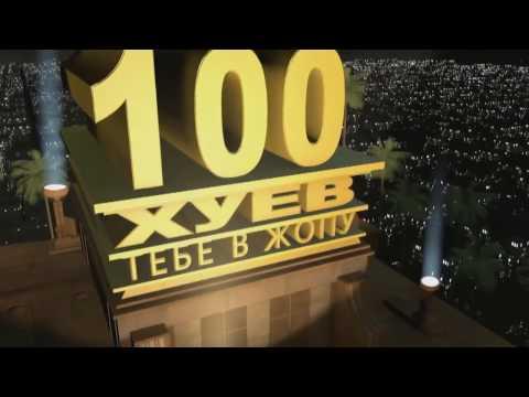Мужики выебали гея в рот и в жопу - видео ролик на ПОРНО МАМКЕ