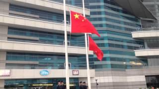Download Video Upacara Menaikan Bendera China & Hong Kong / China & Hong Kong Flag Rising Ceremony MP3 3GP MP4