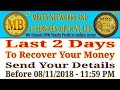 MBCEX Exchange Recovery - Last 02 Days.....