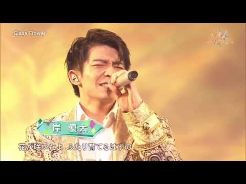 岸先生の歌唱力