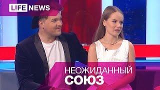 Певец Александр Панайотов и видеоблогер Саша Спилберг записали совместную песню