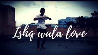 Ishq Wala Love || lyrical dance video || ft ash