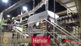 Работа системы управления освещением в цехе промышленного предприятия