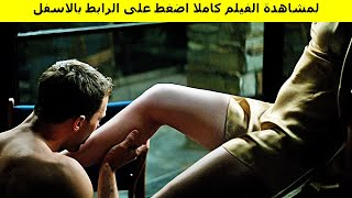 فيلم fifty shades freed