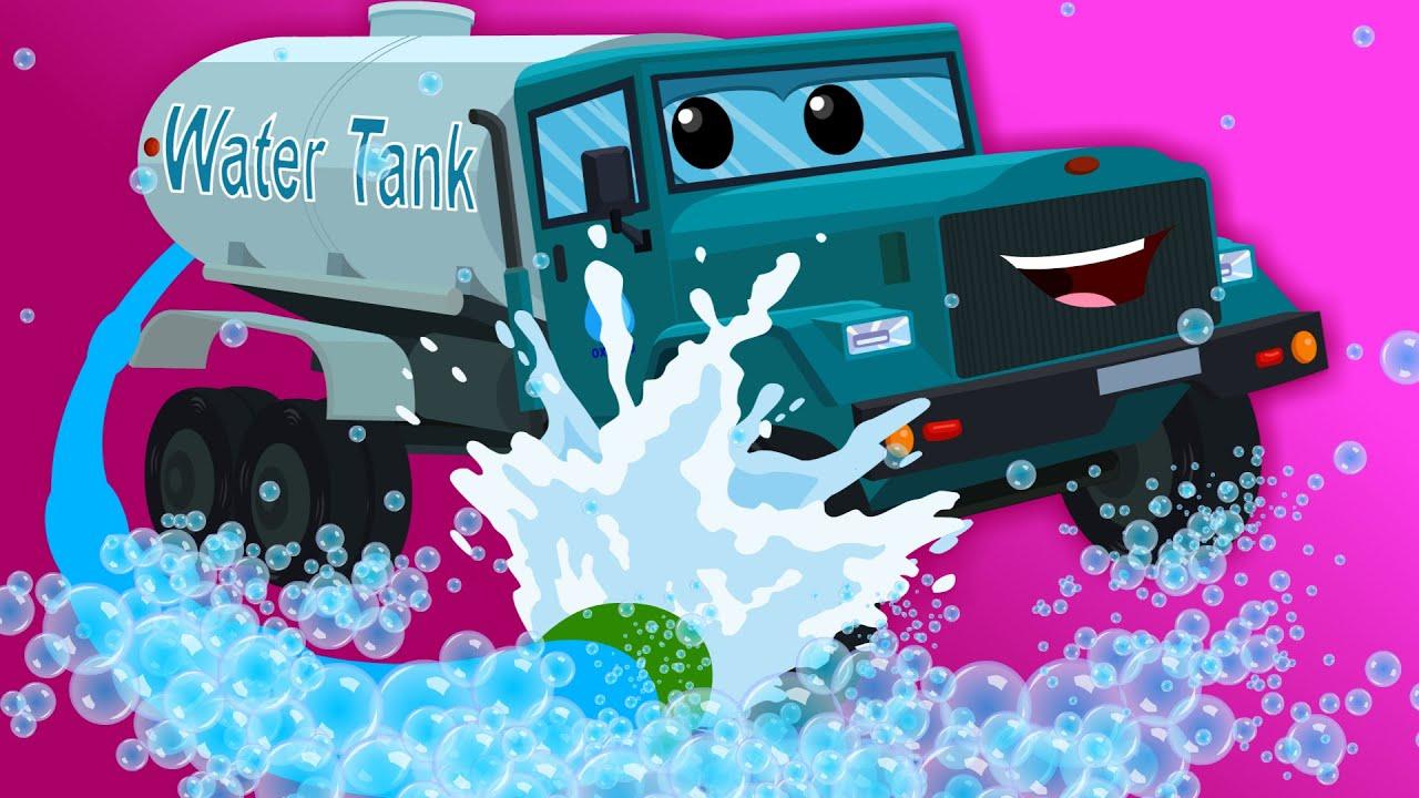 Water Tank | Car Wash | Children's video