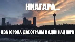видео Ниагарский водопад Соединённые Штаты Америки (США)